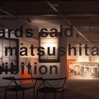 main_matsushita_n_1