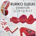 main_suzuki_poster